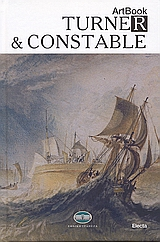 Turner & Constable