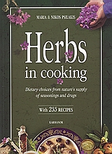 Herbs in Cooking