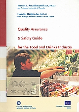 Quality Assurance and Safety Guide for the Food and Drinks Industry