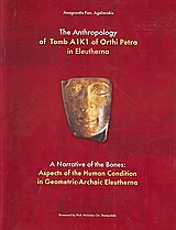 The Anthropology of Tomb A1K1 of Orthi Petra in Eleutherna