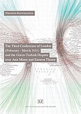 The Third Conference of London (February - March 1921) and the Greco-Turkish Dispute Over Asia Minor and Eastern Thrace