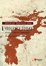 Socialist Register 2009: Violence Today: Actually Existing Barbarism