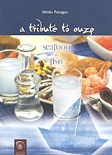 A Tribute to Ouzo