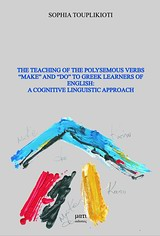The Teaching of the Polysemous Verbs
