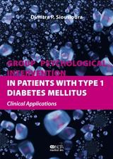 Group Psychological intervention in Patiens with Type 1 Diabetes Mellitus