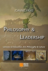 Philosophy & Leadership