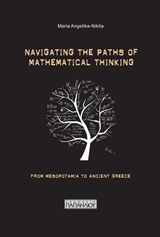 Navigating the Paths of Mathematical Thinking