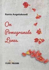 On Pomegranate lanes
