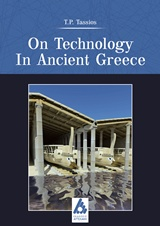 On Technology in Ancient Greece