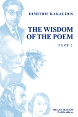 The Wisdom of the Poem