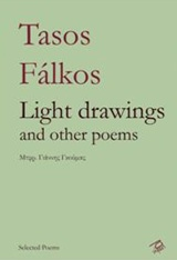 Light Drawings and Other Poems