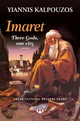 Imaret: Three Gods, One City