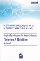 English Terminology for Health Sciences: Dietetics and Nutrition