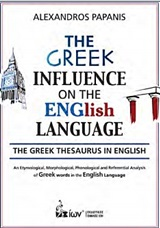 The Greek Influence on the English Language