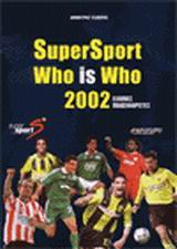 SuperSport who is who 2002